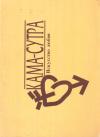 Купить книгу  - Кама-сутра (Искусство любви)