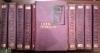 Купить книгу Лондон Джек - Собрание сочинений в 14 томах