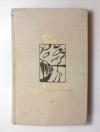 Купить книгу Алексей Талвир - Фундамент. На Буинском тракте