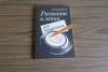 Купить книгу Шембель А. Ф. - Рисование и лепка для кондитеров