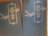 Купить книгу  - Цветы сливы в золотой вазе, или Цзинь, Пин, Мэй. В 2 томах