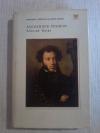 Купить книгу Пушкин А. С. - Selected Works in Two Volumes (комплект из 2 книг).