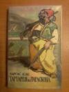 Купить книгу Доде Альфонс - Тартарен из Тараскона