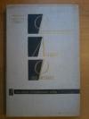 Купить книгу Фейнман; Лейтон; Сэндс - Фейнмановские лекции по физике. Физика сплошных сред. 7 том