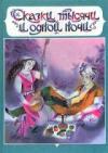 Купить книгу [автор не указан] - Сказки тысячи и одной ночи