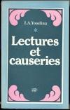 Юдина И. А. - Lectures et causeries. Пособие для чтения на французском языке.