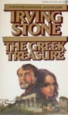 Купить книгу Irving Stone - The Greek Treasure