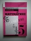 Купить книгу Чесноков А. С., Нешков К. И. - Дидактические материалы по математике для 5 класса