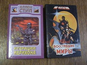 Лучшие книги по жанру боевая фантастика
