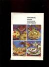 Купить книгу Бобров, Л.Г. - Картофель - вкусно, питательно, разнообразно