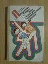 Купить книгу Сирис П. З.; Кабачков В. А. - Профессионально-производственная направленность физического воспитания школьников