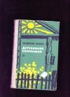 купить книгу Леонов В. Н. - Деревянное солнышко.