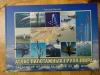 Купить книгу  - Атлас пилотажных групп мира