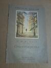 Купить книгу Майков А. Н. - Стихотворения