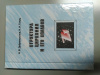 Купить книгу Добромыслов А. В., Талуц Н. И. - Структура циркония и его сплавов