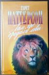 Купить книгу Паттерсон Гарет - Там, где бродили львы. Последние из свободных (Зеленая серия)