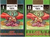 Купить книгу Мантэк Чиа, Мэниван Чиа - Дао - пробуждение света в 2 томах