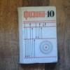 Купить книгу Мякишев, Г.Я. - Физика 10