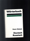 Купить книгу  - Worterbuch Deutsch – Russisch