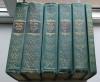 Купить книгу Абу Али Ибн Сина (Авиценна) - Канон врачебной науки. В пяти томах (шести книгах).
