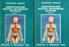 Купить книгу Мантак Цзя, Маниван Цзя - Энергетический массаж внутренних органов в 2 томах