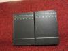 Купить книгу а. в. кунин - англо-русский фразеологический словарь