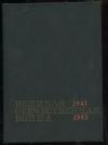 Купить книгу  - Великая Отечественная война. 1941 - 1945. Краткий научно-популярный очерк