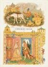Народные сказки - Словацкие сказки
