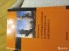 Купить книгу Мухопад В. И. - Экономика и коммерциализация интеллектуальной собственности