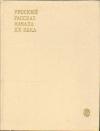 Купить книгу [автор не указан] - Русский рассказ начала ХХ века