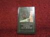 Купить книгу Вельскопф-Генрих Л. - Харка - сын вождя.