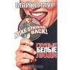 Купить книгу Майкл Мур - Глупые белые люди