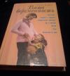 Купить книгу Кертис Глейд - Ваша беременность. Руководство для каждой женщины