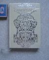 Купить книгу Алескеров Ю. - Самарканд 1974 г. (восток)