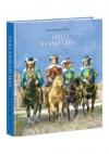 Купить книгу Дюма А. - Три мушкетера