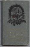 Купить книгу Князев, С. П. - Октябрьское вооруженное восстание в Петрограде.