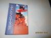 Купить книгу Кеннет Фи - Технологии обучения менеджеров.